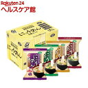 アマノフーズ にゅうめん 4種アソートセット(4食入)【spts2】【アマノフーズ】