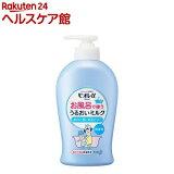 ビオレu お風呂で使ううるおいミルク 無香料(300ml)【more20】【ビオレU(ビオレユー)】