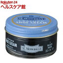 M.モゥブレィ シュークリーム ブラック(50g)【M.モゥブレィ】