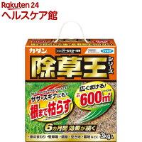 フマキラー カダン 除草王シリーズ オールキラー粒剤(3kg)【spts0】【カダン】