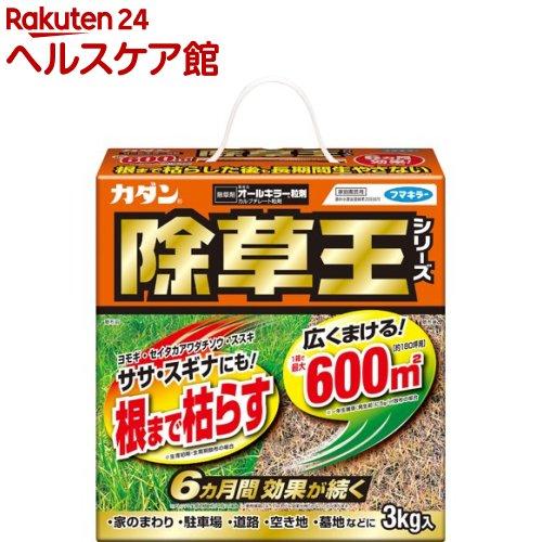 フマキラーカダン除草王オールキラー粒剤除草剤粒タイプ6ヶ月効果