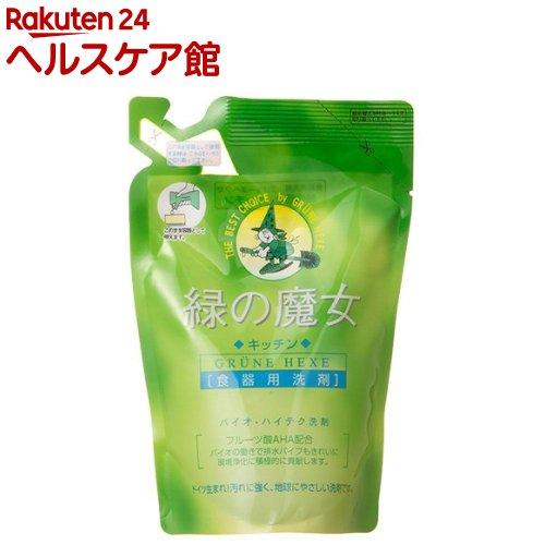 緑の魔女 キッチン パウチ入り(360ml)【緑の魔女】