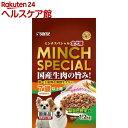 サンライズ ミンチスペシャル 全犬種 7歳以上用 緑黄色野菜入り(1.2kg)【ミンチスペシャル】