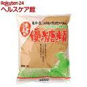 優糖精(1kg)