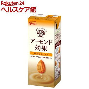 グリコ アーモンド効果 香ばしコーヒー(200mL*12本入)【アーモンド効果】