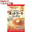昭和(SHOWA) 小麦粉屋さんのホットケーキミックス(200g*3袋入)【more30】【昭和(SHOWA)】