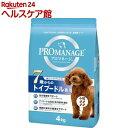 プロマネージ 7歳からのトイプードル専用(4kg)【dalc_promanage