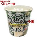 Kanpy(カンピー) スープこんにゃく麺 わかめ(67.9g*4個セット)【Kanpy(カンピー)】 その1
