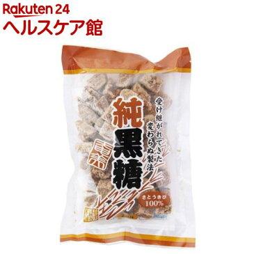 奄美純黒糖(230g)【奄美自然食本舗】