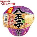 大盛八王子ラーメン 105g ×12食