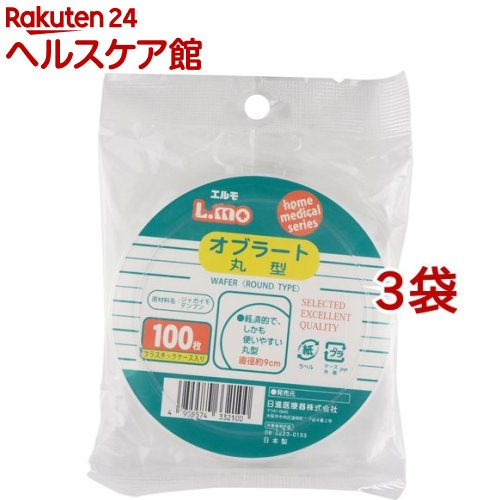 衛生日用品・衛生医療品, その他  N (1003)