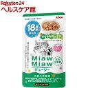 ケンコーコムで買える「ミャウミャウ ジューシー 18歳頃からのおさかなミックス(70g【ミャウミャウ(Miaw Miaw】」の画像です。価格は60円になります。