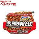 スーパーカップMAX大盛り 太麺濃い旨スパイシー焼そば 176g ×12食