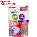ピジョンサプリメント かんでおいしい 葉酸タブレット ベリー味(60粒)【ピジョンサプリメント】