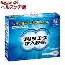 【第(2)類医薬品】プリザエース注入軟膏T(10個入)【プリザ】