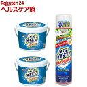 オキシクリーン ボリュームセットB(1セット)【オキシクリーン(OXI CLEAN)】