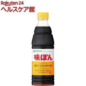 冷しゃぶ、サラダに ミツカン 味ぽん(600mL)【味ぽん】