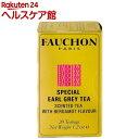 エスビー食品 フォション 紅茶アールグレイ ティーバッグ 1.7g×20袋
