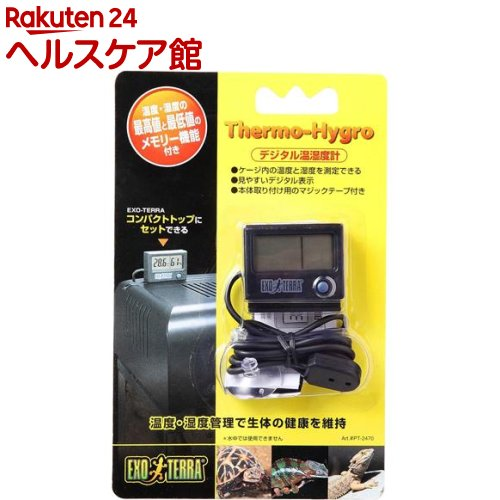 エキゾテラ デジタル温湿度計 PT2470(1コ入)【エキゾテラ】