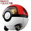 トミカ ドリームトミカ ライドオンR10 ピカチュウ&モンスターボールカー(1コ入)【ドリームトミカ】
