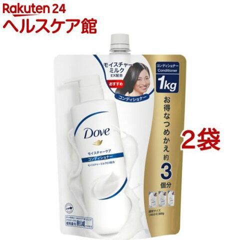 ダヴ モイスチャーケア コンディショナー 詰替(1000g*2コセット)【ダヴ(Dove)】