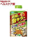 フマキラー カダン 13種類の害虫駆除 お庭の虫キラー誘引殺虫粒剤 毒餌ばらまきタイプ(700g)【