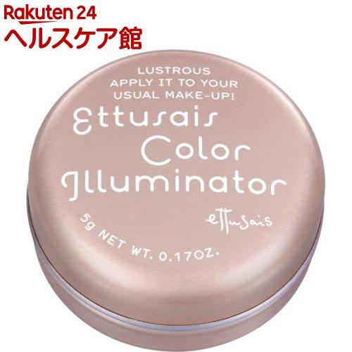カラーイルミネーター / 本体 / 05 (ときめきピンク)