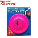 スカイドッグ ドッグディスク ピンク Mサイズ(1コ入)【スカイドッグ】 その1