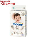 NEWナチュラル ムーニー テープ Mサイズ(46枚入)【ムーニー】