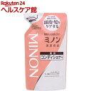 ミノン 薬用コンディショナー 詰替用(380mL)【more20】【MINON(ミノン)】