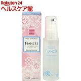 フィアンセ ボディミスト ピュアシャンプーの香り(50mL)【フィアンセ】