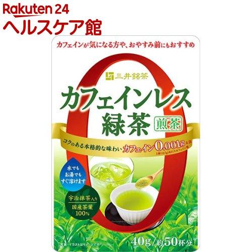 三井銘茶『カフェインレス緑茶 煎茶』