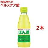 ミツカン ぽん酢(360ml*2コセット)【ミツカン】