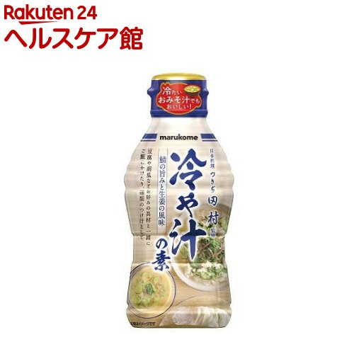 マルコメ 液みそ つきぢ田村監修 冷や汁の素(430g)【マルコメ 液みそ】