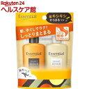 エッセンシャル スマートリペア シャンプー&コンディショナー ミニセット(1セット)【esbsc】【エッセンシャル(Essential)】