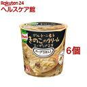【訳あり】クノール スープデリ ポルチーニ香るきのこのクリームスープパスタ(1コ入*6コセット)【クノール】