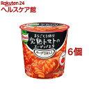 クノール スープDELI まるごと1個分完熟トマトのスープパスタ 40.9g ×6個 製品画像