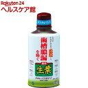 小林製薬 薬用 生葉液 歯槽膿漏を防ぐ ハーブミント味(33...