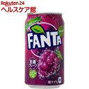 ファンタ グレープ(350ml*24本入)【ファンタ】...