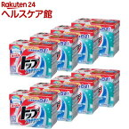 トップ プラチナクリア(900g*8コセット)【u7e】【トップ】
