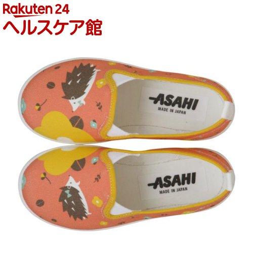 アサヒキッズ・ベビー向けスリッポンP101ハリネズミ15.0cm