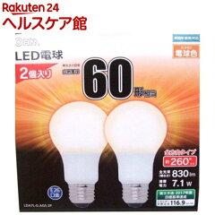 LED電球 一般電球形 60形相当 E26