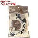 プレス・オールターナティブ 黒糖くるみ(110g)【第3世界ショップ】の商品画像