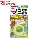 ドギーマン 薬用ノミ取り首輪+蚊よけ 小型犬用 効果6ヵ月(1コ入)【ドギーマン(Doggy Man)】 その1