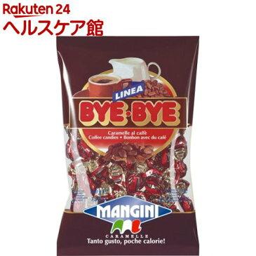 マンジーニ コーヒーキャンディ(90g)【マンジーニ】