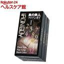 コンドーム ジャパンメディカル 黒の鉄人 アイアンガイ(12コ*3箱入)[避妊具]