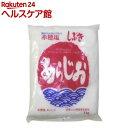 赤穂塩 あらじお(1kg)【日本海水】