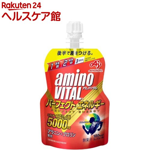 アミノバイタル パーフェクトエネルギー(130g)【アミノバイタル(AMINO VITAL)】
