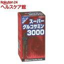ミナミヘルシーフーズ スーパーグルコサミン3000(360粒)