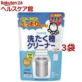洗たく槽クリーナー(500g*3コセット)【spts0】【slide_e3】【シャボン玉石けん】